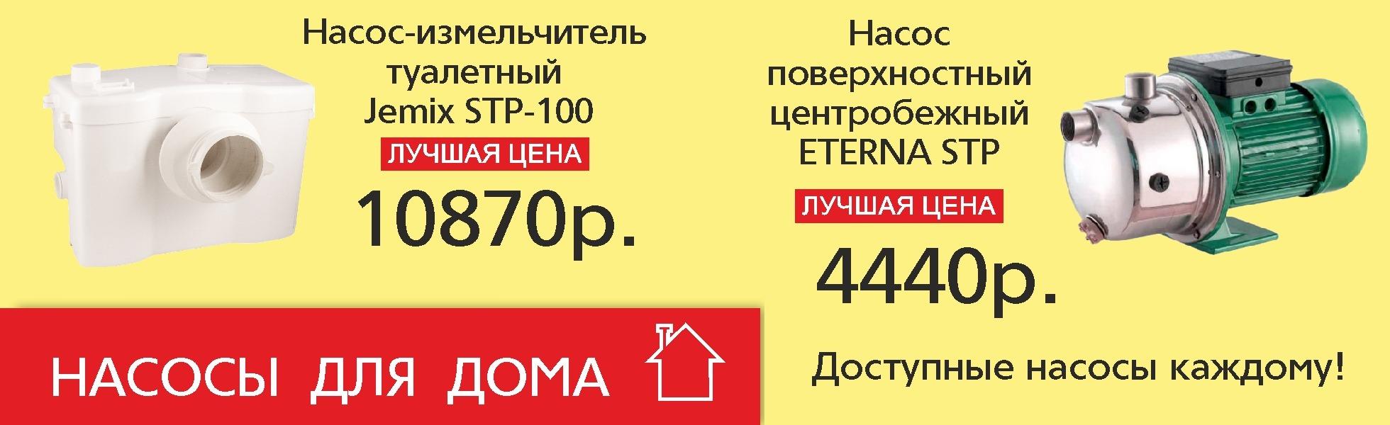 Купить уличные светильники в Йошкар-Оле, сравнить цены